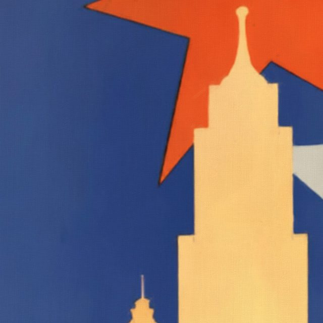 To Europe the American Way - Vintage Poster - Detail